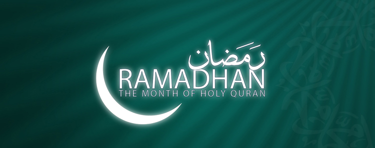 Best-Wishes-For-Ramadhan-Mubarak2